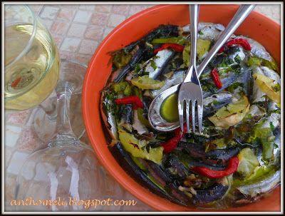 Ιδέες για νηστίσιμες συνταγές (σαρακοστιανά)-σαρδέλες