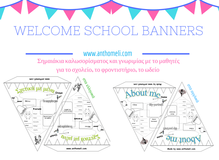 WELCOME BANNERS (1)