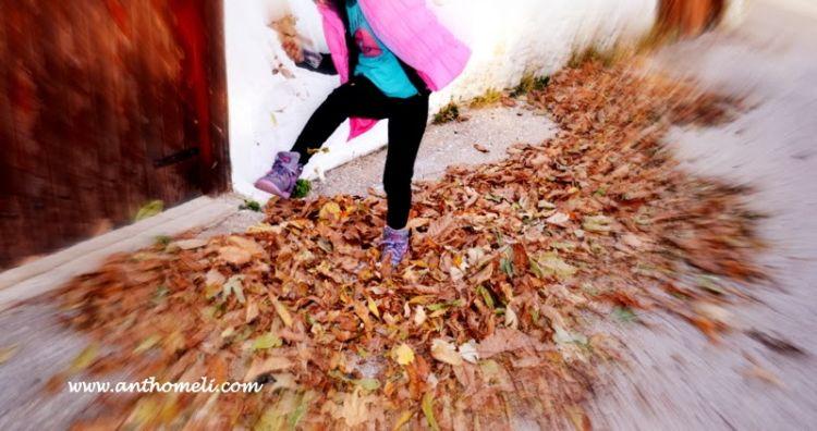 Κυριακάτικη βόλτα στη γιορτή κάστανου στα Πετροκέρασα