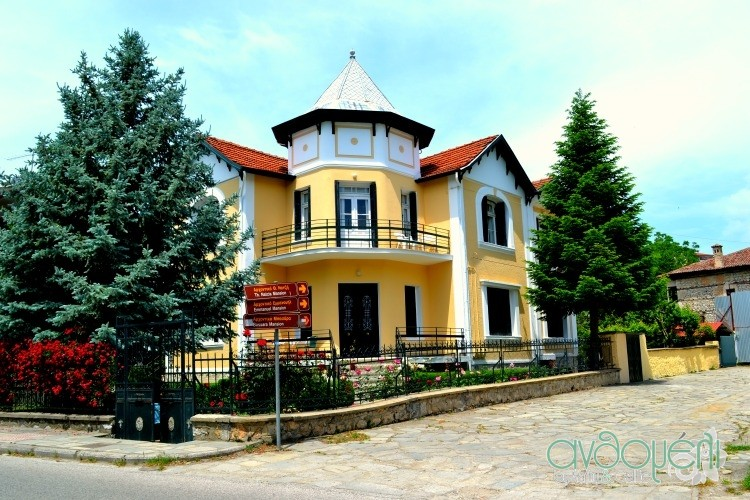 Kastoria_23
