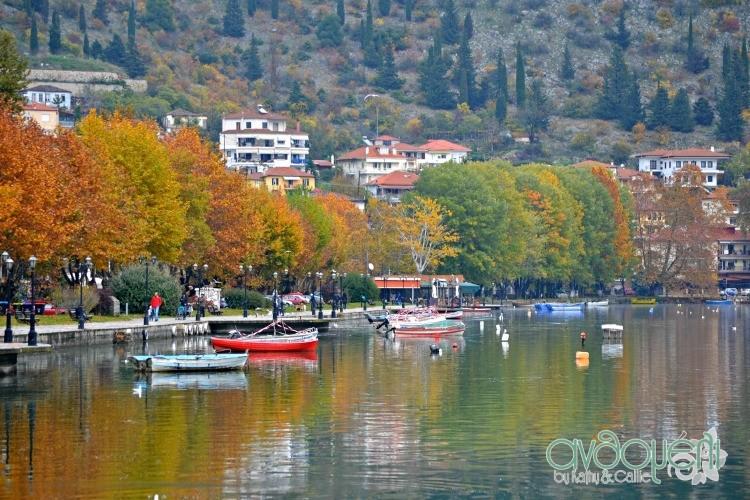 Kastoria_47