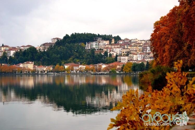 Kastoria_9