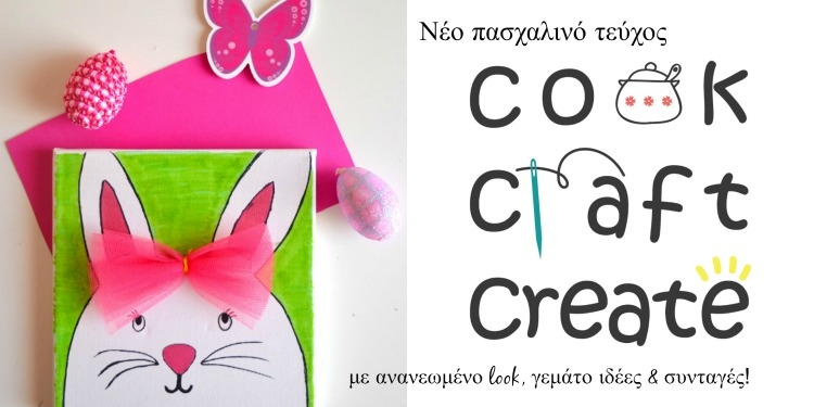 COOK_CRAFT_CREATE_14b