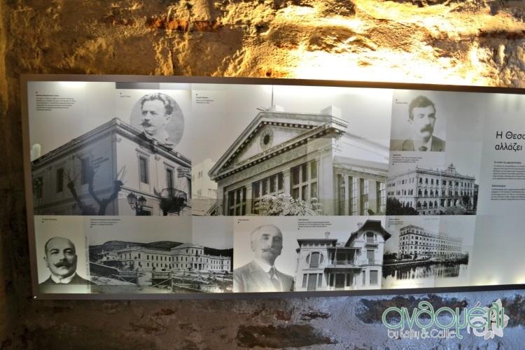 Mouseio_istorias_Thessalonikis