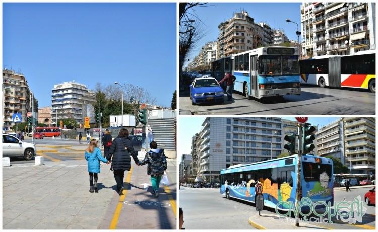 Thessaloniki_Egnatia_1