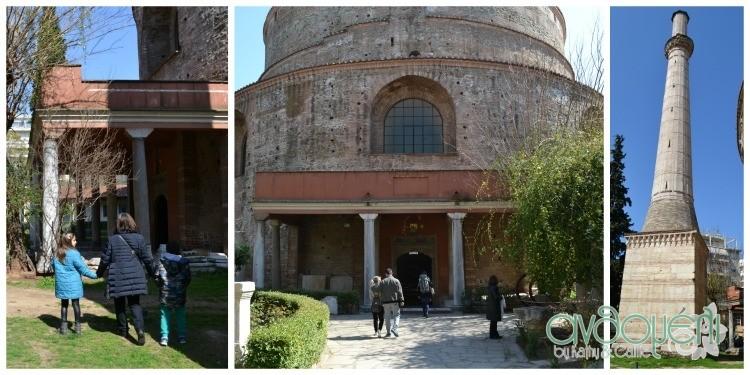 Thessaloniki_Rotonta_3