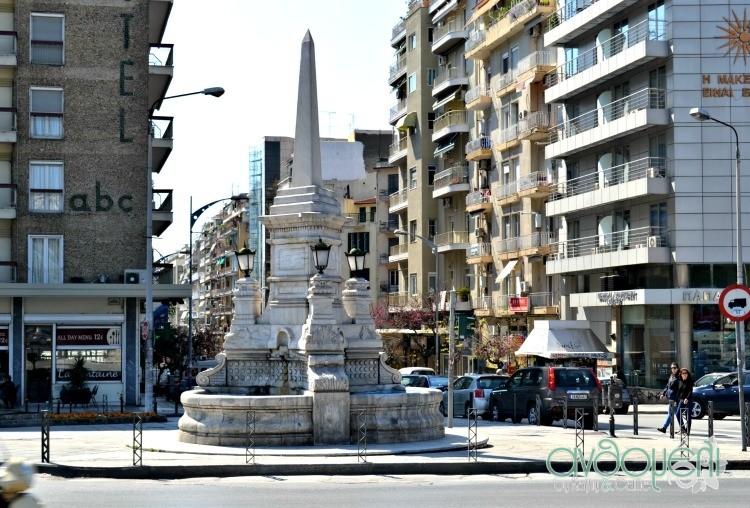 Thessaloniki_Sintrivani