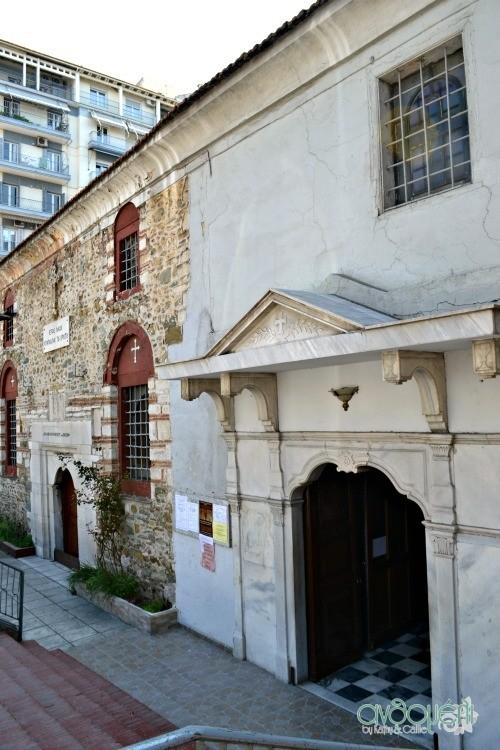 Thessaloniki_Ypapanti