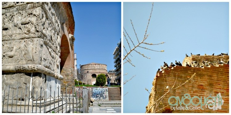 Thessaloniki_kamara_2
