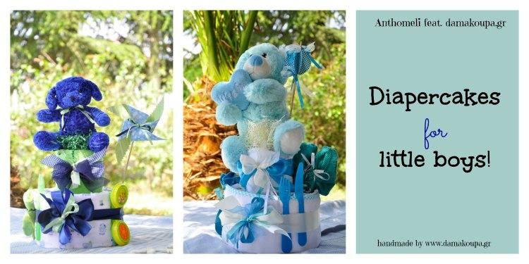 diapercakes_damakoupa_7