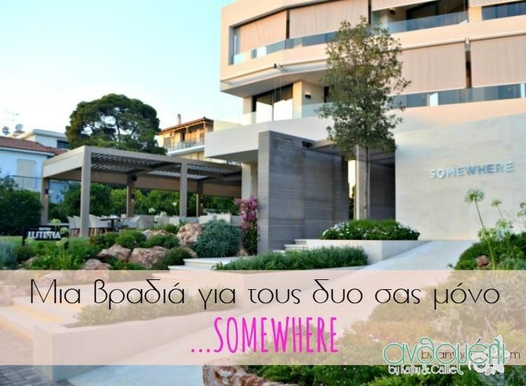 somewhere_hotel_lutetia_10