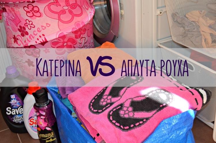 apporypantika_malaktika