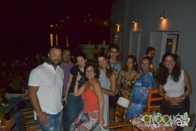gamos_bar