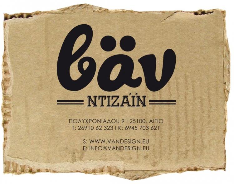 van-ntizain