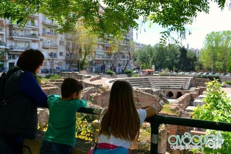 arxea_agora_thessaloniki
