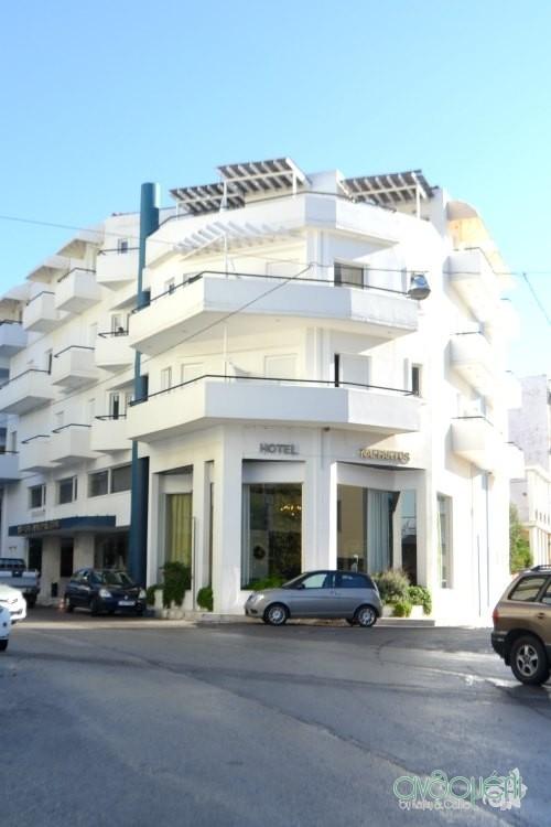 Ναύπακτος, Hotel Nafpaktos