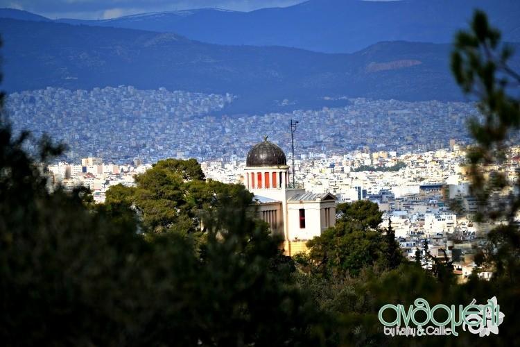 Asteroskopio_Athina