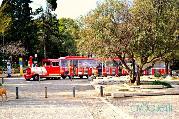 Treno_Dionisioy_Areopagitou_Touristiko