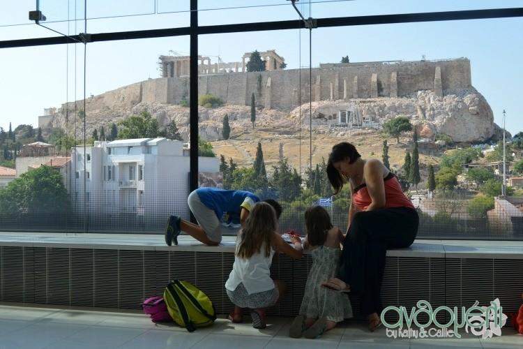 mouseio_akropolis_5
