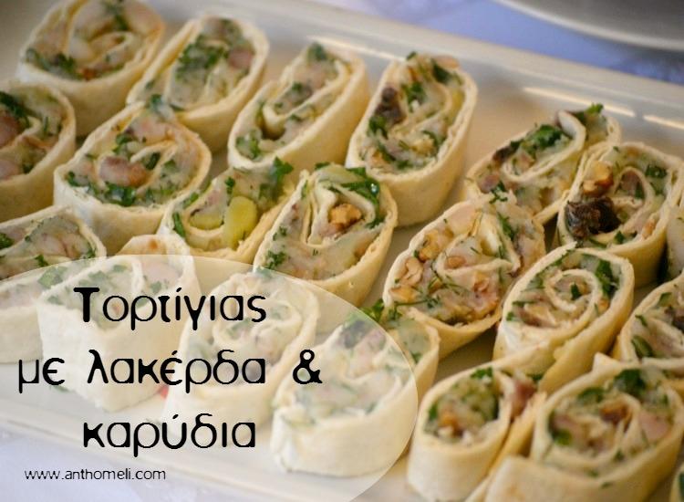 Tortigias_me_lakerda_2