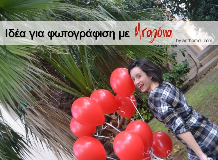 fotografisi_mpalonia_1