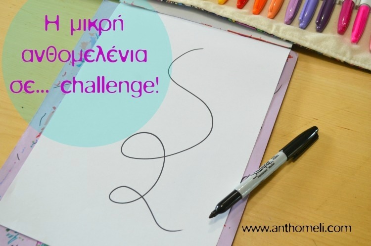 painting_challenge