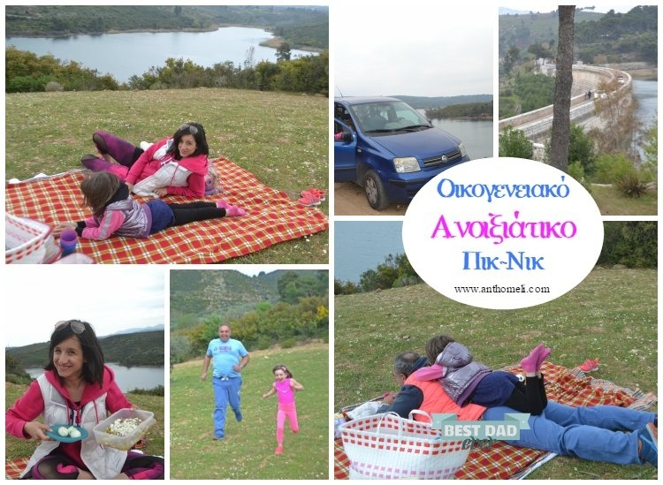 picnic_marathonas_11