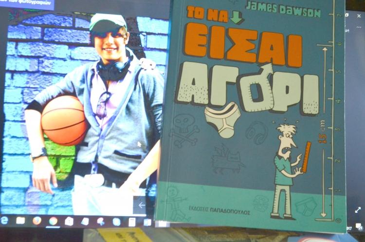 d55007484bf Στο κατώφλι της εφηβείας, βιβλία για κορίτσια και αγόρια - Anthomeli