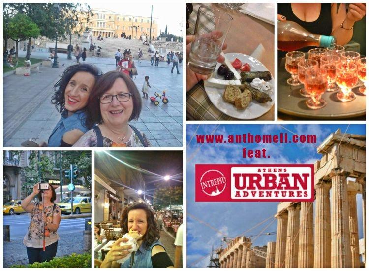 athens_urban_adventures_18
