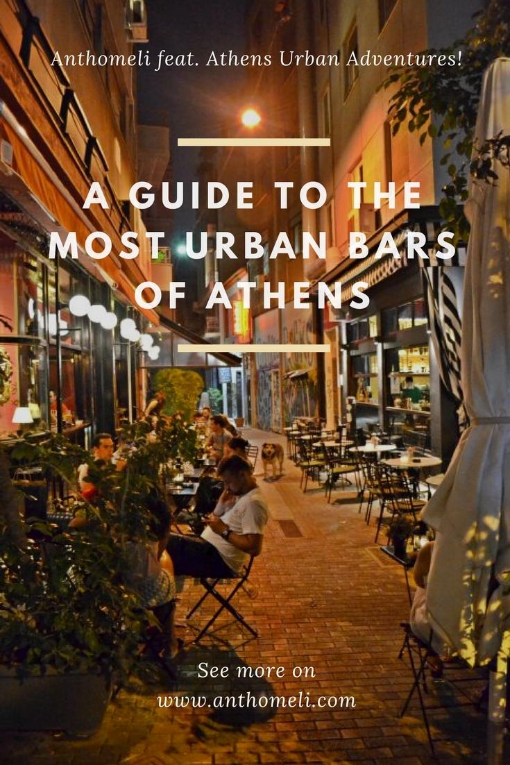 athens_urban_adventures_pinterest