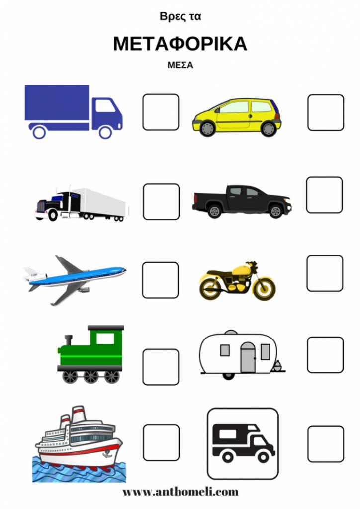 car_game_1