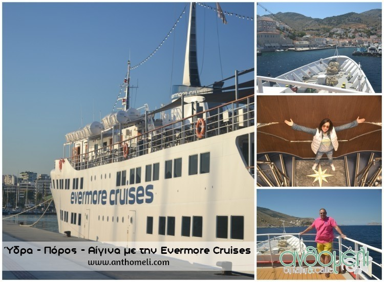 evermore_cruises