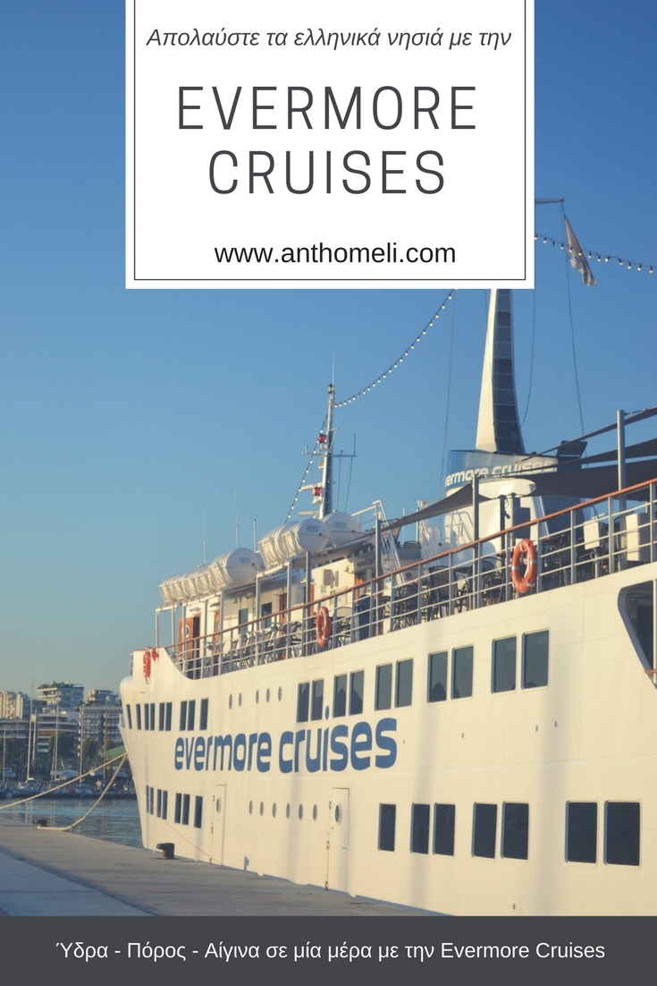 evermore_cruises_pinterest (1)