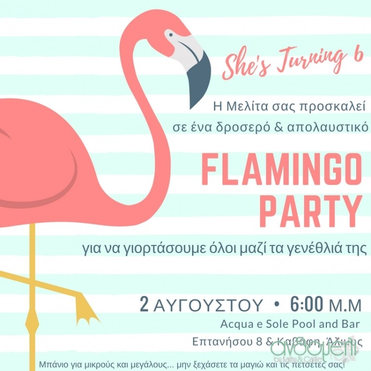 flamingo_party