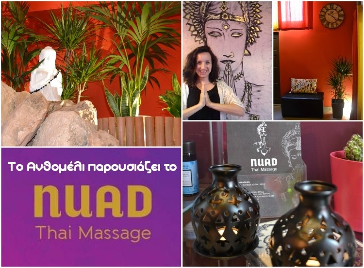 nuad_thai_massage_4