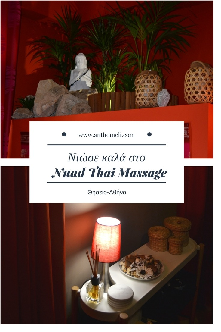 nuad_thai_massage_pinterest