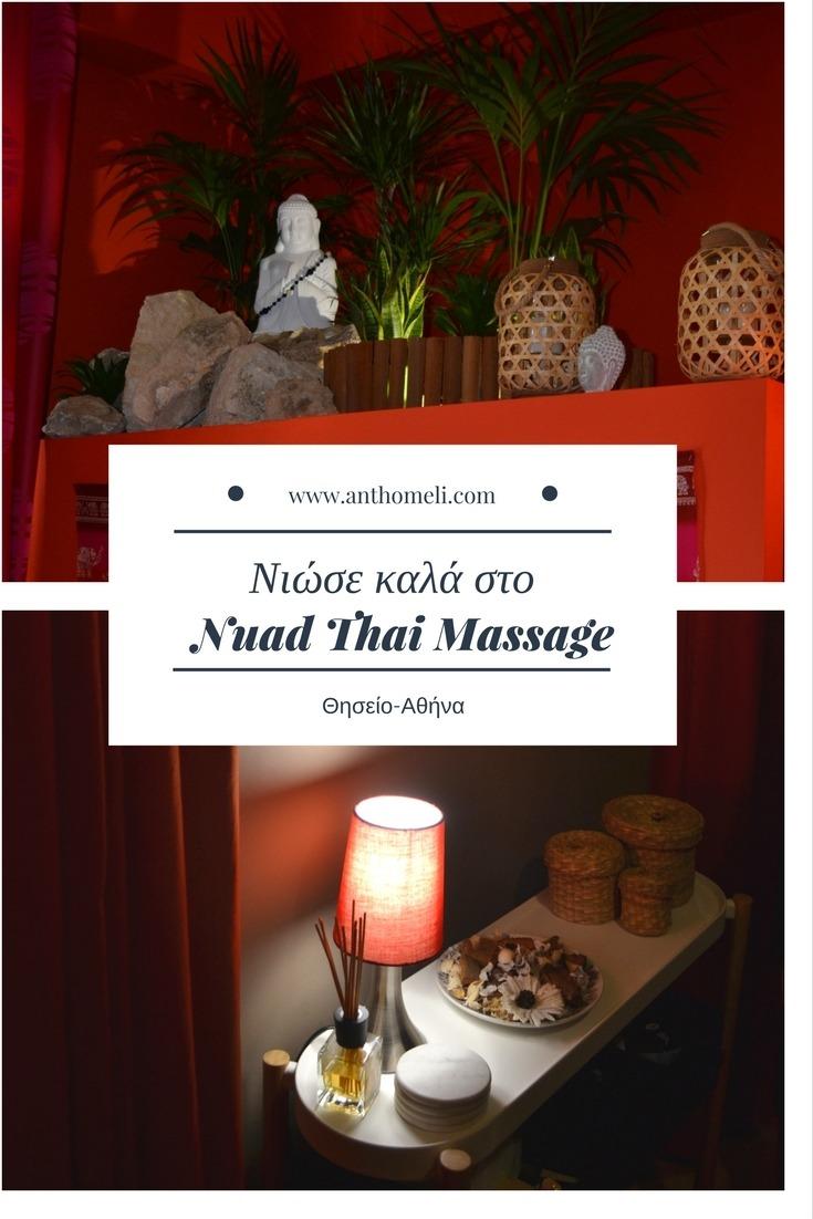 nuad_thai_massage_pinterest