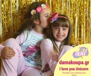 damakoupa_banner