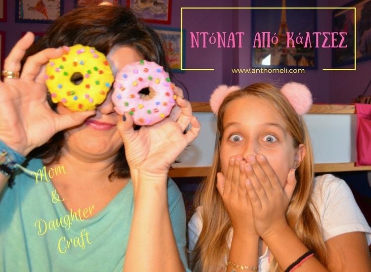 donut_apo_palies_kaltses