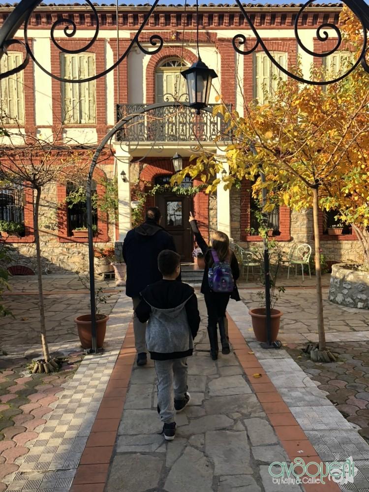 Kastoria_fagito