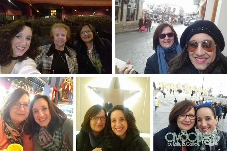 Βόλτες στην πόλη και φυσικά βγάλαμε και πολλές selfie!!!