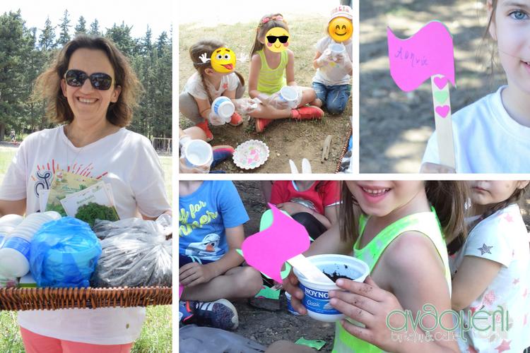 teleio_picnic_deka_vimata (17)