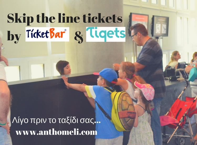 skip the line tickets