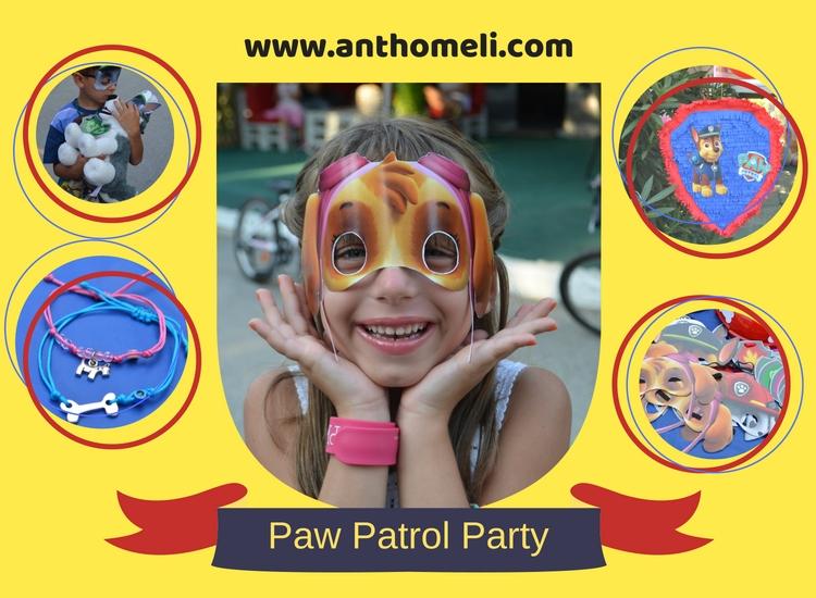 party_paw_patrol