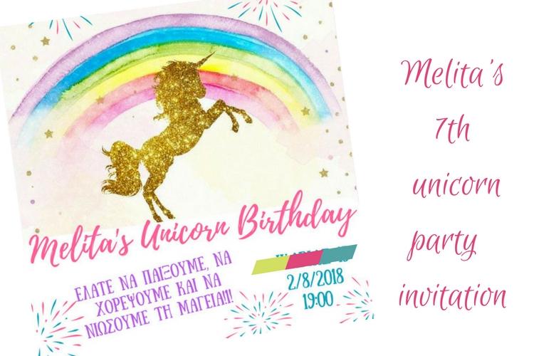party_monokeros (8)