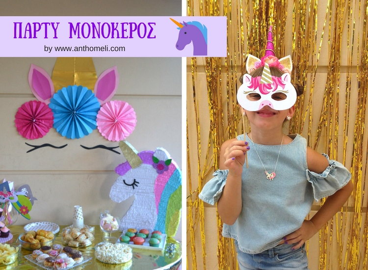 unicorn_party