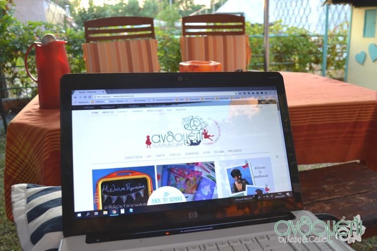 blogging_avlh