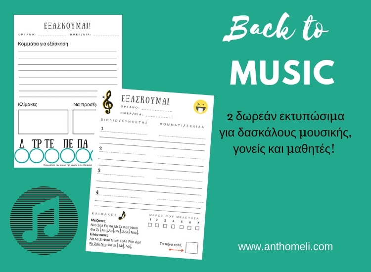 music_lesson_planner