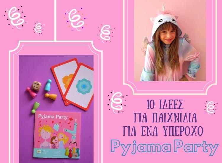 10-paichnidia-gia-ena-paidiko-pytzama-party