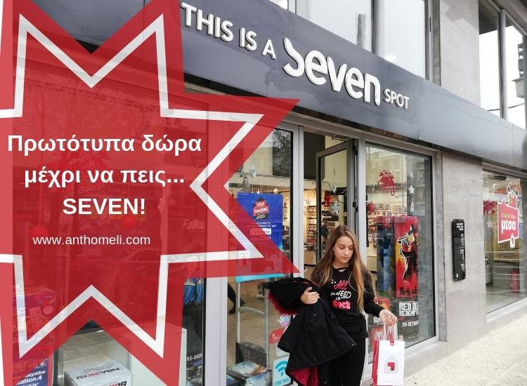 seven_spots_dora